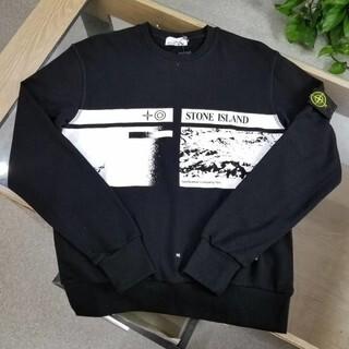 ストーンアイランド(STONE ISLAND)のStone Island B-1036(Tシャツ/カットソー(七分/長袖))