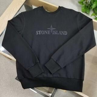 ストーンアイランド(STONE ISLAND)のStone Island B-1043(Tシャツ/カットソー(七分/長袖))