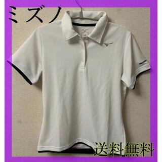ミズノ(MIZUNO)の【ミズノ】ポロシャツ レディース(ポロシャツ)