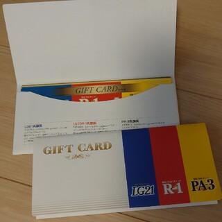メイジ(明治)の明治 引換券 28枚 匿名配送 送料無料 LG21 R1 PA3(フード/ドリンク券)