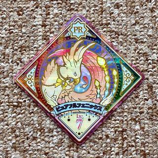 アイカツ(アイカツ!)のアイカツプラネット!第2弾スイング PR ピュアフルフェニックス(カード)