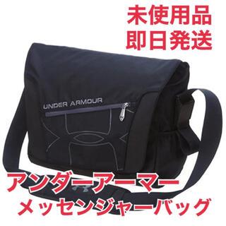アンダーアーマー(UNDER ARMOUR)の[廃盤品]アンダーアーマーメッセンジャーバッグ(メッセンジャーバッグ)