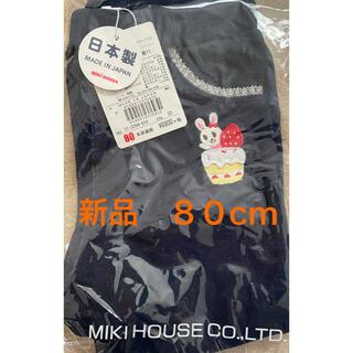 mikihouse - セール☆新品、ミキハウス☆スイーツうさこちゃん、8部丈パンツ、80cm