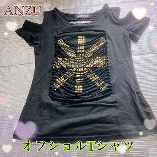 アンズ(ANZU)のANZUオフショルTシャツ(Tシャツ(半袖/袖なし))