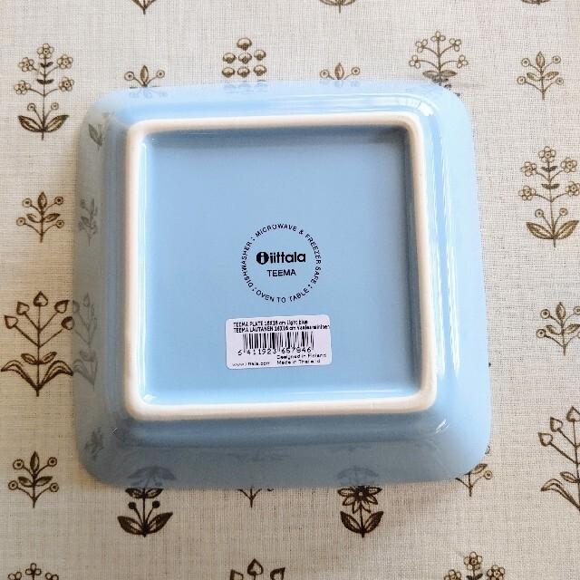 iittala(イッタラ)の新品 廃番 ライトブルー  スクエアプレート16×16cmティーマ イッタラ インテリア/住まい/日用品のキッチン/食器(食器)の商品写真