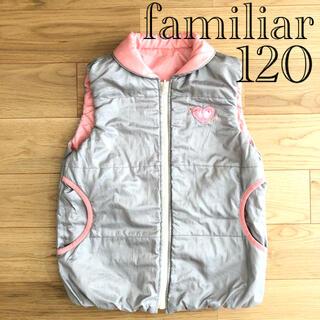 ファミリア(familiar)の【良品】familiar ファミリア リバーシブル ダウンベスト 120(ジャケット/上着)