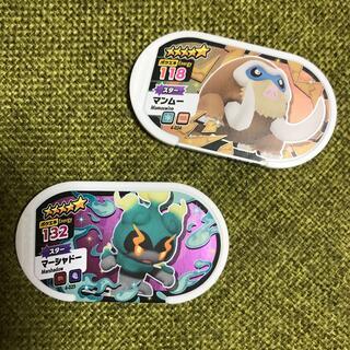 ポケモン(ポケモン)のポケモンメザスタ第4弾 マーシャドー&マンムー(その他)