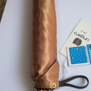 オーロラヒメ(オーロラ姫)のオーロラ折り畳み傘(傘)