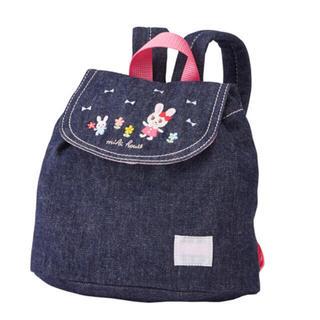 mikihouse - ミキハウス  リュック ベビー 赤ちゃん 鞄