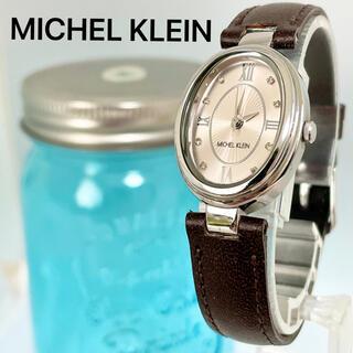 ミッシェルクラン(MICHEL KLEIN)の94 ミッシェルクラン時計 レディース腕時計 ピンク ワインレッド アンティーク(腕時計)