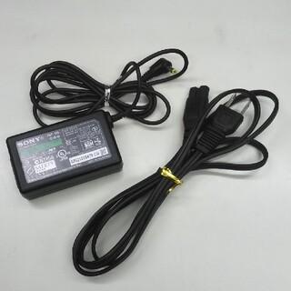 プレイステーションポータブル(PlayStation Portable)のPSP 専用 充電器 SONY 正規品 プレイステーションポータブル アダプター(その他)