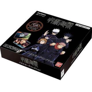 シュウエイシャ(集英社)の呪術廻戦 メタルカード メタカ BOX(キャラクターグッズ)