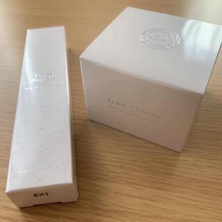 ファビウス(FABIUS)の【新品】エクラシャルム60g&夜用ニキビクリームセット(オールインワン化粧品)