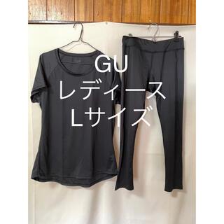 ジーユー(GU)のGU スポーツウェア 上下セット Lサイズ 黒(ウェア)