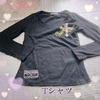 アンズ(ANZU)のANZUTシャツ(Tシャツ(長袖/七分))