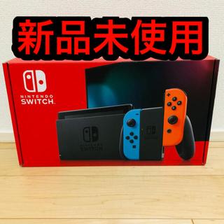 ニンテンドースイッチ(Nintendo Switch)のSwitch本体セット(ネオンカラー)(家庭用ゲーム機本体)