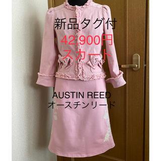 エムズグレイシー(M'S GRACY)の【新品タグ付】最終価格❤︎半額以下オースチンリード❤︎デニムスカート❤︎薔薇刺繍(ひざ丈スカート)