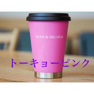 DEAN & DELUCA - 新品 ディーンアンドデルーカ カフェ限定 タンブラー Tokyoピンク
