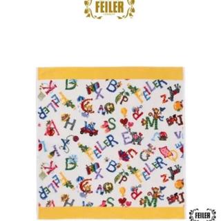 フェイラー(FEILER)のフェイラー プティバス おくるみ バスタオル ハンカチ(おくるみ/ブランケット)