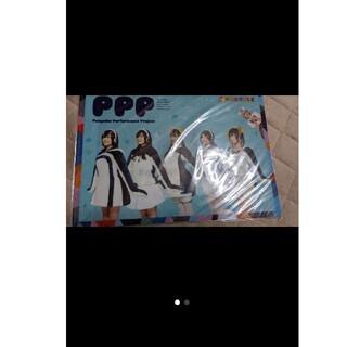舞台けもフレ(再演) PPP クリアファイル(クリアファイル)