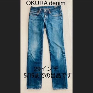 オクラ(OKURA)のユニセックス ジーパン オクラ 代官山 日本製  (デニム/ジーンズ)