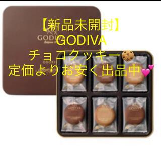 【新品未開封】缶 ゴディバ GODIVA クッキー ミルク ダークチョコ (菓子/デザート)