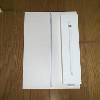 アップル(Apple)の最終値下げ!iPad air3 Wi-Fiモデル ケース、ペンシル付き(タブレット)
