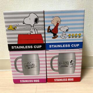 スヌーピー(SNOOPY)のスヌーピー ミッキー ミニー アリエル ステンレス 樽型 マグカップ(グラス/カップ)
