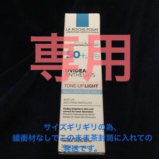 ラロッシュポゼ(LA ROCHE-POSAY)のラロッシュポゼ UVイデア XL プロテクション トーンアップ 30ml(化粧下地)