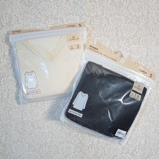 ジーユー(GU)の【GU】Sサイズ ウルトラコットリブレース Vネック 8分袖 各1(送料無料)(アンダーシャツ/防寒インナー)