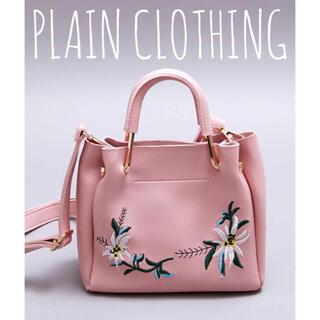 プレーンクロージング(PLAIN CLOTHING)のPLAIN CLOTHING【新品】花柄×刺繍 2way ミニ バッグ(ショルダーバッグ)