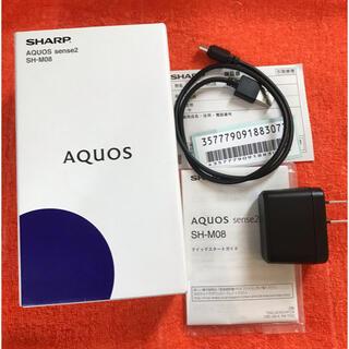 アクオス(AQUOS)のAQUOS sense2 SH-M08 SIMフリー (スマートフォン本体)