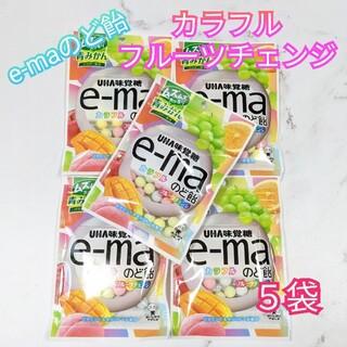 ユーハミカクトウ(UHA味覚糖)の味覚糖 e-ma のど飴 袋 カラフルフルーツチェンジ 50g 5袋(菓子/デザート)