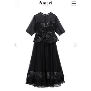 アメリヴィンテージ(Ameri VINTAGE)のJACQUARD LAYERED TULLE DRESS(ロングドレス)