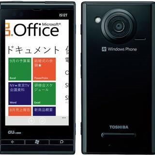 エーユー(au)の【ほぼ新品】au Windows Phone 7 IS12T ブラック 白ロム(スマートフォン本体)