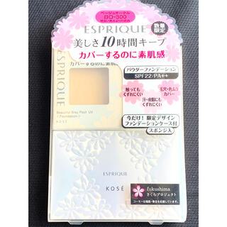 ESPRIQUE - 【ケース付】エスプリーク★ファンデーション★BO-300