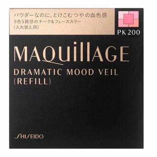 マキアージュ(MAQuillAGE)のマキアージュ ドラマティックムードヴェール(レフィル)PK200(チーク)