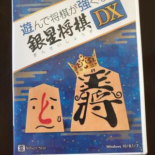 遊んで将棋が強くなる銀星将棋DX(囲碁/将棋)