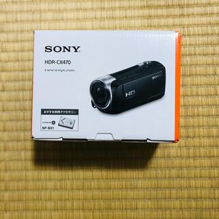 SONY - 【新品未開封品】SONY ハンディービデオカメラ HDR-CX470 W