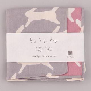 ミナペルホネン(mina perhonen)のセール 新品 ミナペルホネン 綿風呂敷 50cm リサラーソン マリメッコ(ハンカチ)