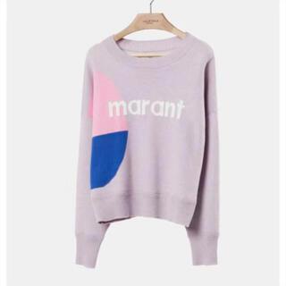 イザベルマラン(Isabel Marant)のISABEL MARANT ETOILE イザベルマラン  ニット セーター(ニット/セーター)
