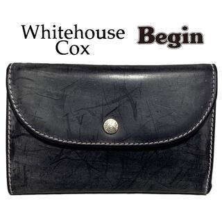 ホワイトハウスコックス(WHITEHOUSE COX)のWhitehouse Cox Begin ブライドルレザー 3つ折り 財布(折り財布)