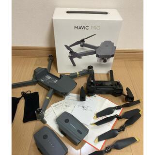 DJI MAVIC PRO バッテリー2個付き ドローン マーヴィックプロ(航空機)