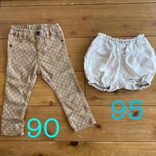 ラグマート(RAG MART)の90長ズボンと95かぼちゃパンツ(パンツ/スパッツ)