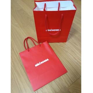 ミキハウス(mikihouse)のミキハウス 紙袋 2枚(ショップ袋)