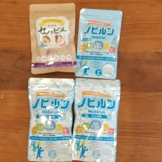 【想様専用】 せのっぴー ぶどう味30粒(その他)