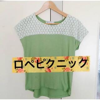 ロペピクニック(Rope' Picnic)の【4/27〜SALE】ロペピクニック レース トップス サイズ38(Tシャツ(半袖/袖なし))