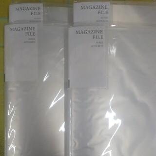 セリア マガジンファイル A4ワイド(クリアファイル)