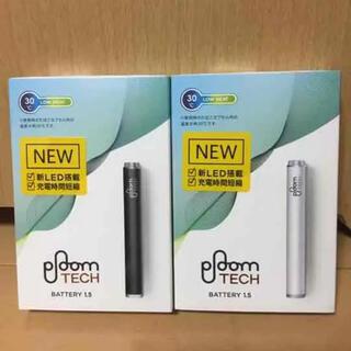 プルームテック(PloomTECH)のプルームテック 純正 バッテリー 黒と白 2個セット(タバコグッズ)