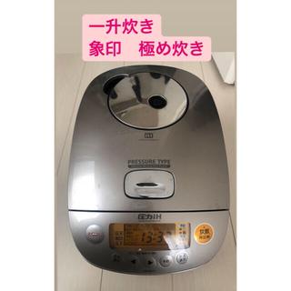 ゾウジルシ(象印)の象印  NP-BK18-BA 圧力IH炊飯ジャー(炊飯器)